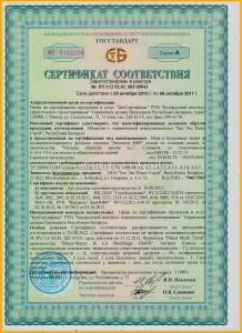 Сертификат-соответствия-на-профиль-Internova-4000