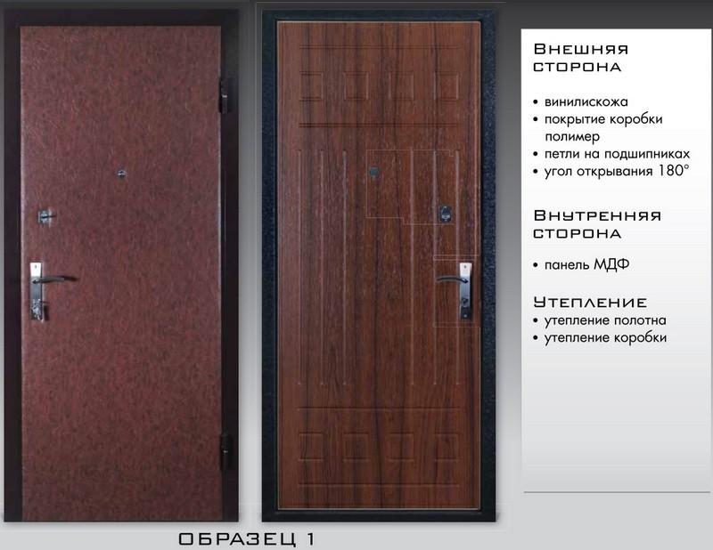 dver-01