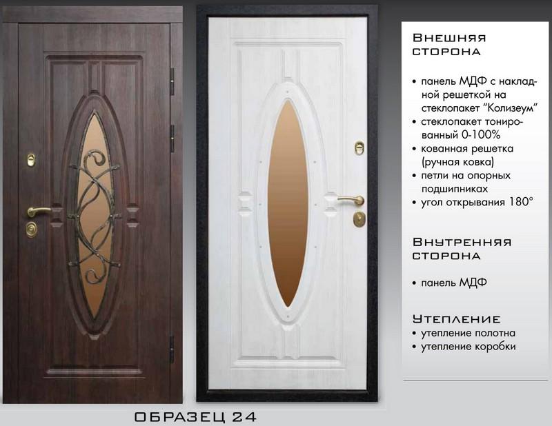 dver-02
