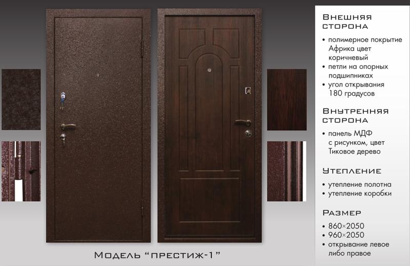 dver-031
